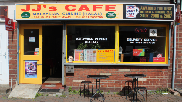 Jjs Cafe Asian In Newcastle Upon Tyne Northumberland The