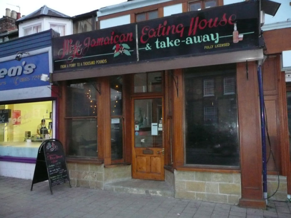 Hi-Lo Jamaican Eating House Caribbean in Oxford, Oxfordshire | The ...